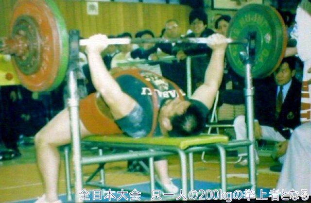 nikorasu1990-