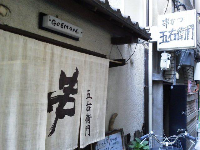 nikorasu20120927ku1