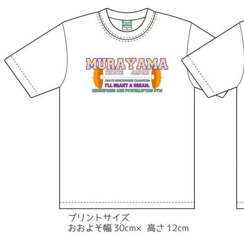 001_01-murayama