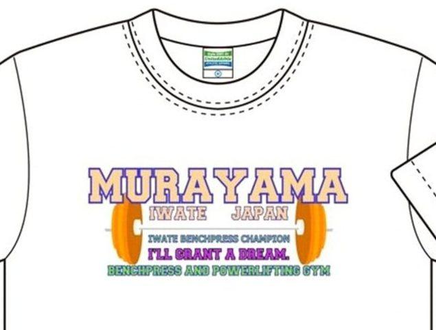 001_01-murayama-1280
