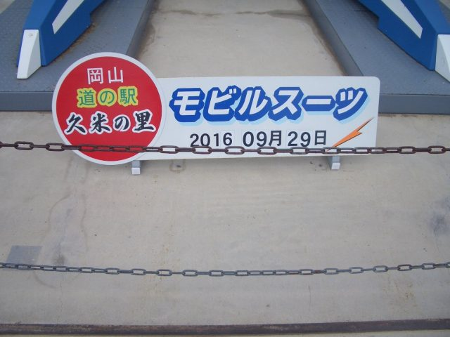 cimg2145