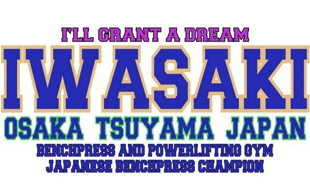 iwasaki-3