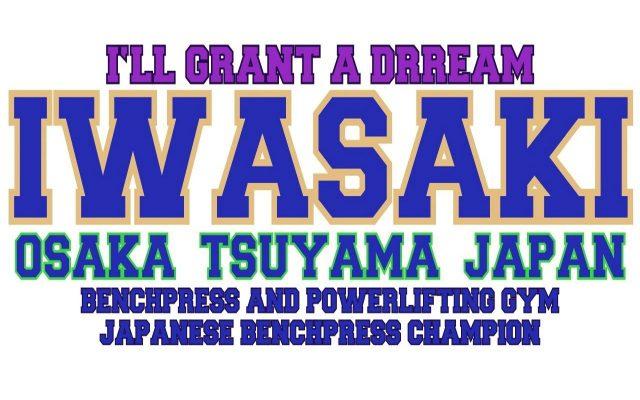 iwasaki-the-design1280-800a-1